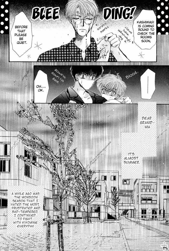 Komatta Toki ni wa Hoshi ni Kike! 16 Page 4