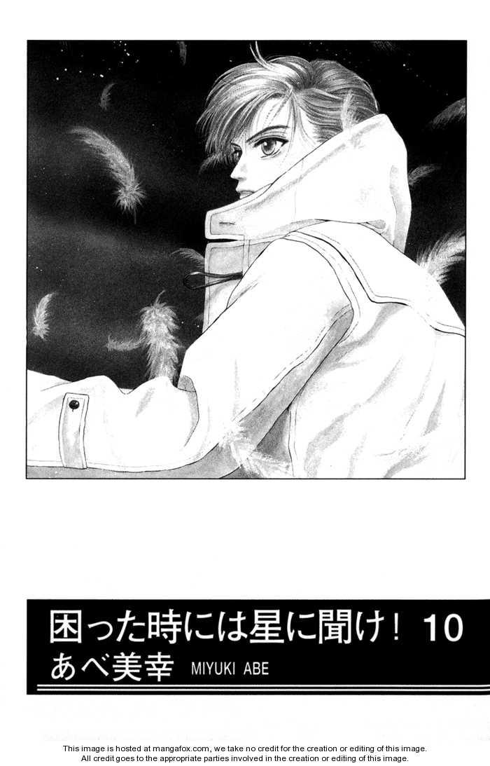 Komatta Toki ni wa Hoshi ni Kike! 26 Page 3