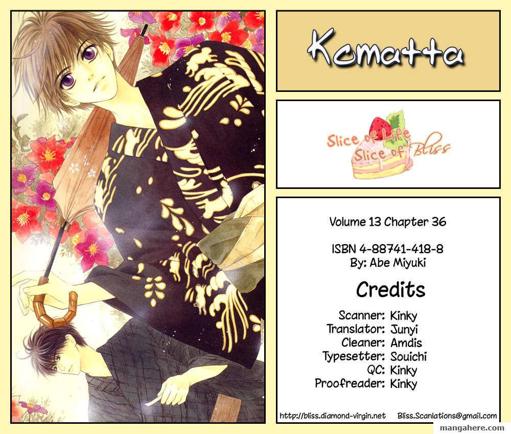 Komatta Toki ni wa Hoshi ni Kike! 36 Page 1
