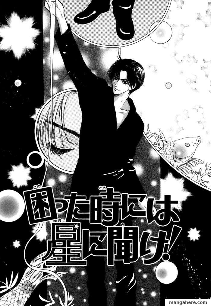 Komatta Toki ni wa Hoshi ni Kike! 36 Page 3