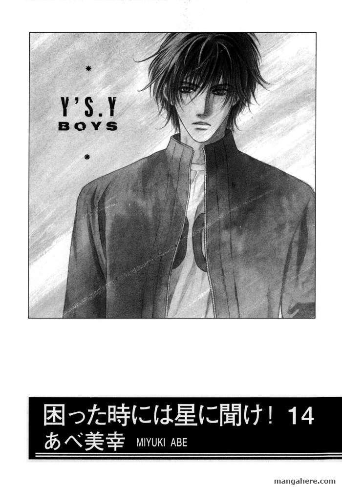 Komatta Toki ni wa Hoshi ni Kike! 38 Page 3