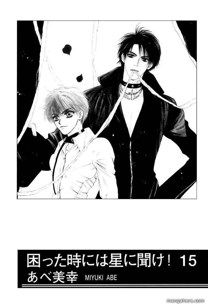 Komatta Toki ni wa Hoshi ni Kike! 41 Page 3