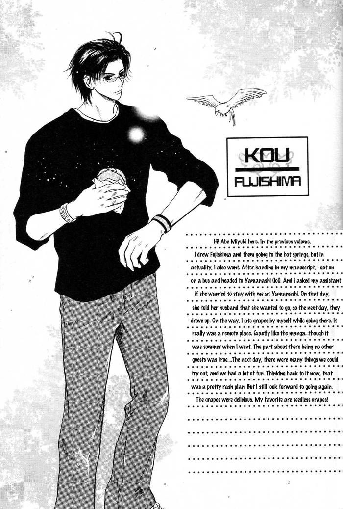Komatta Toki ni wa Hoshi ni Kike! 49 Page 1
