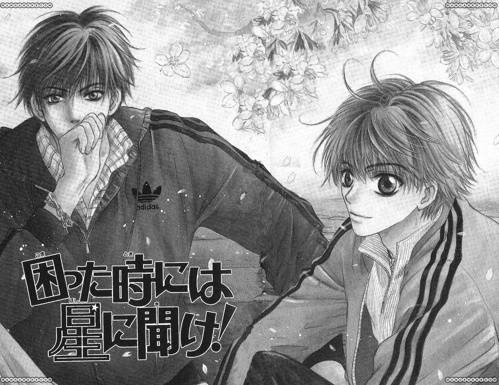 Komatta Toki ni wa Hoshi ni Kike! 58 Page 1