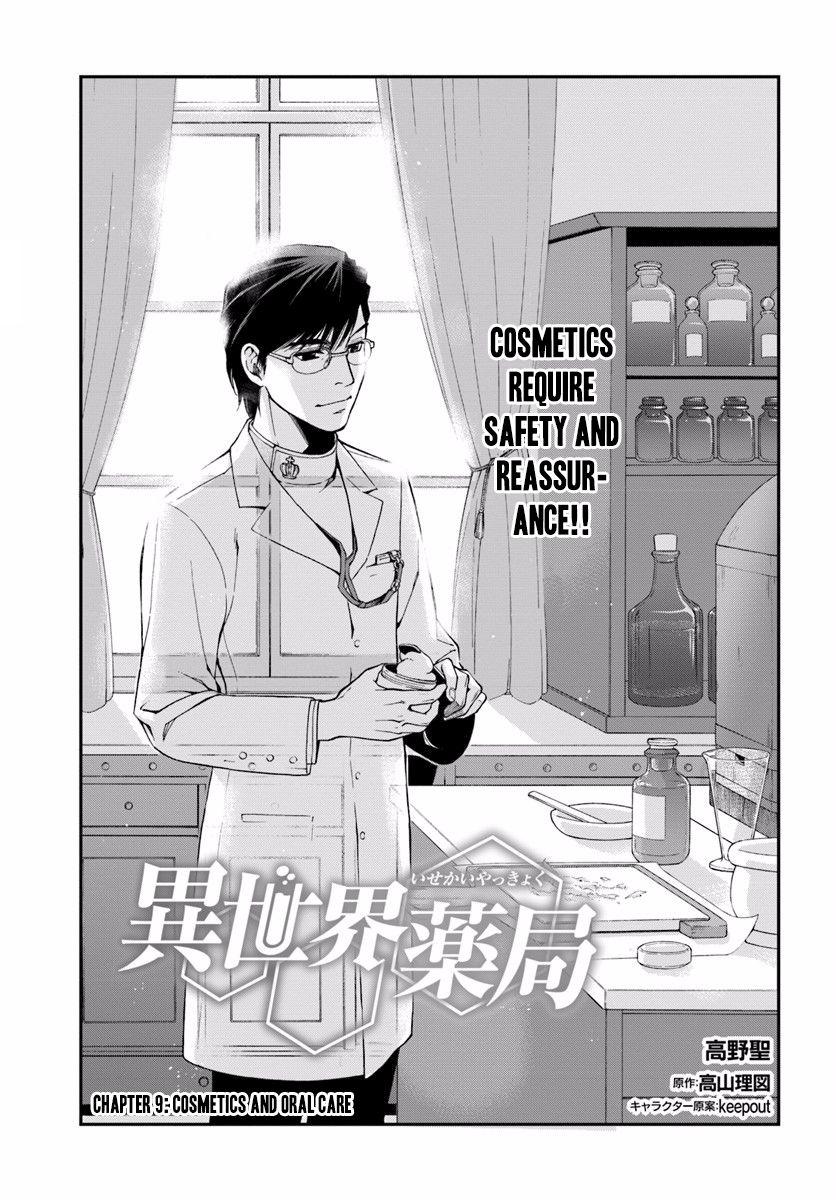 Isekai Yakkyoku 9 Page 2
