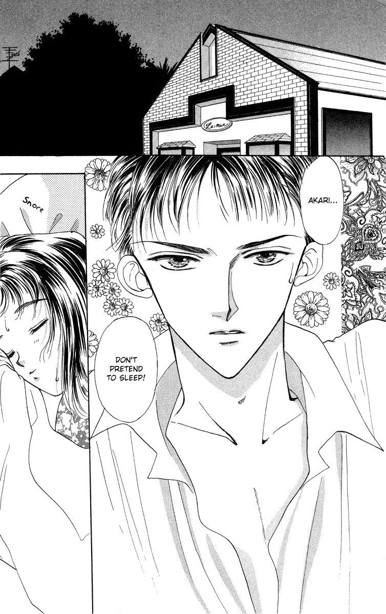Hadashi no Aitsu 15 Page 2