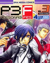 Persona 3 Fes - 4-koma Kings