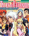Tales of Legendia 4koma Kings