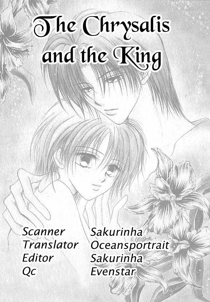 Sanagi to Ousama 3 Page 2