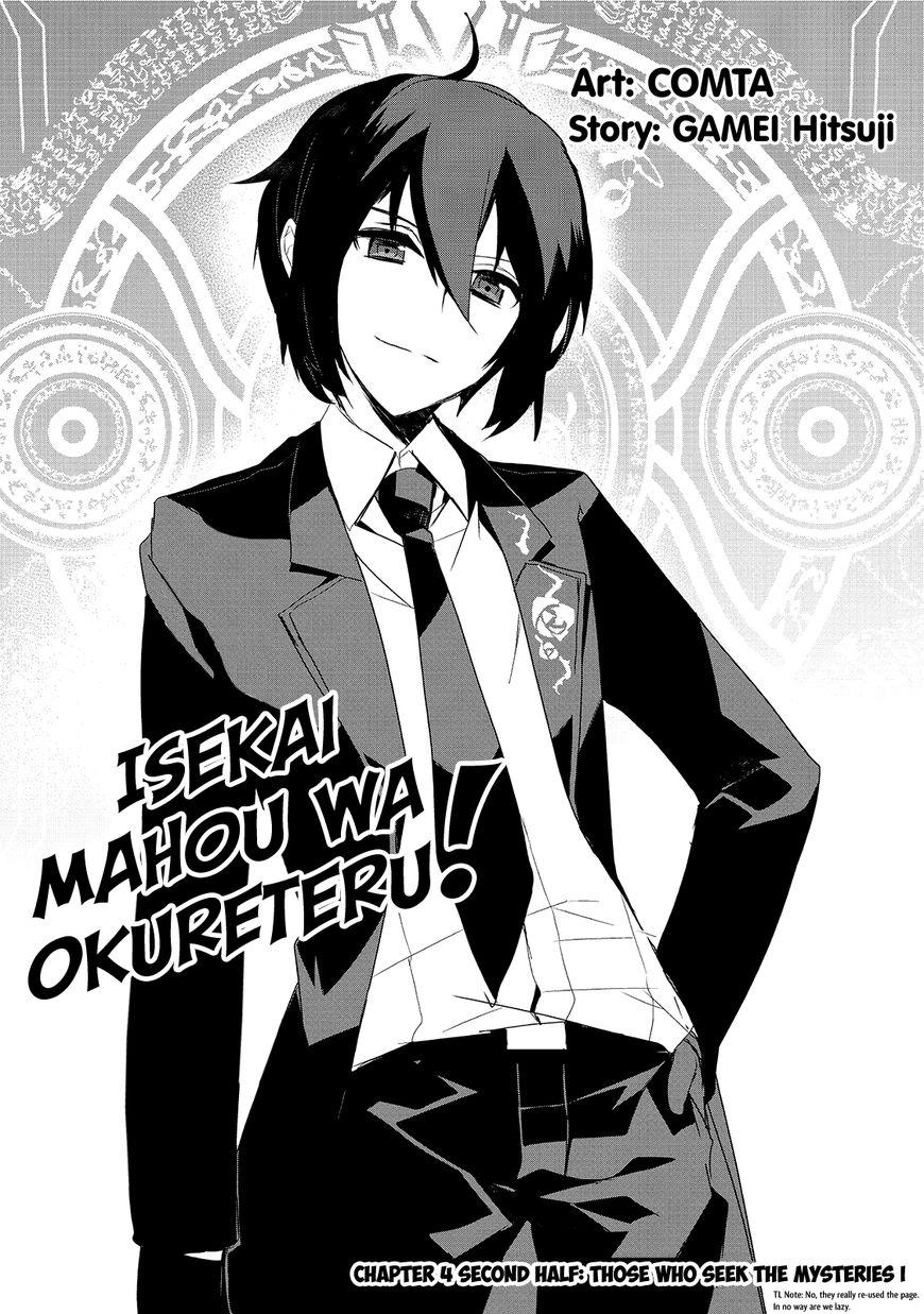 Isekai Mahou wa Okureteru! 4.2 Page 2