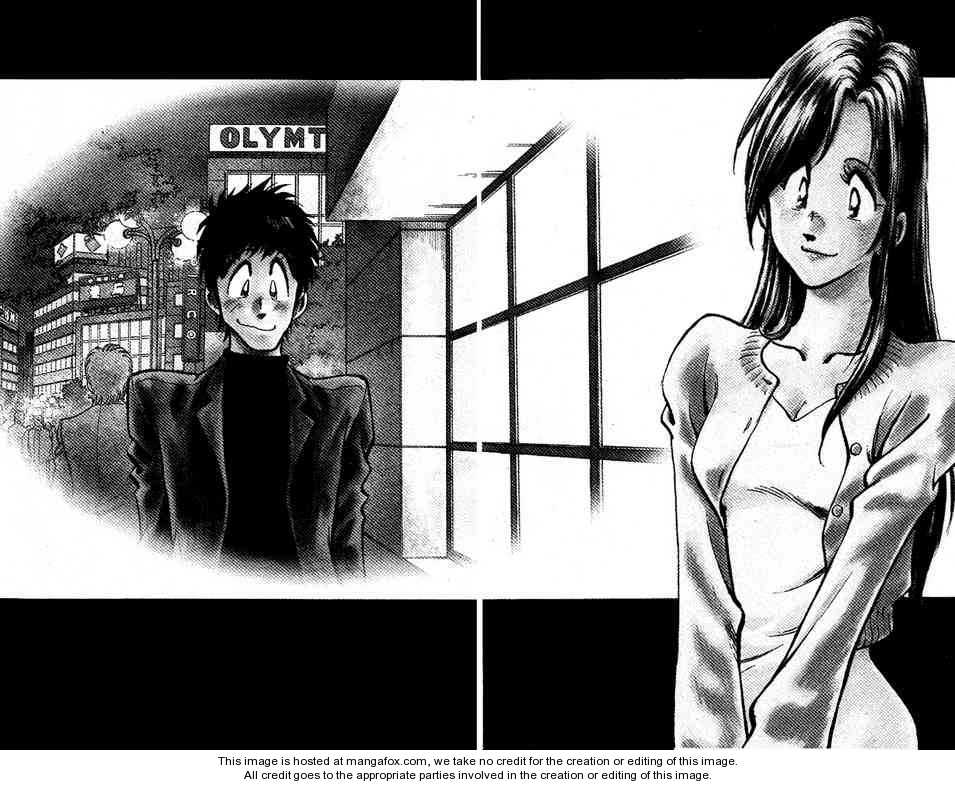 Densha Otoko - Net Hatsu, Kakueki Teisha no Love Story 20 Page 2