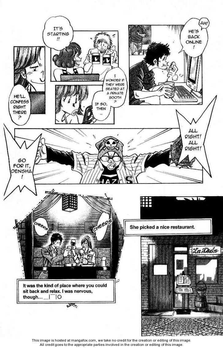 Densha Otoko - Net Hatsu, Kakueki Teisha no Love Story 24 Page 2