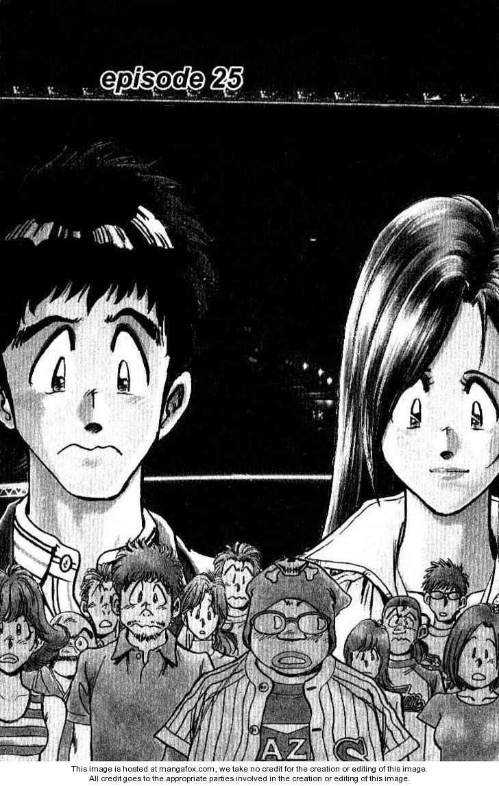 Densha Otoko - Net Hatsu, Kakueki Teisha no Love Story 25 Page 1