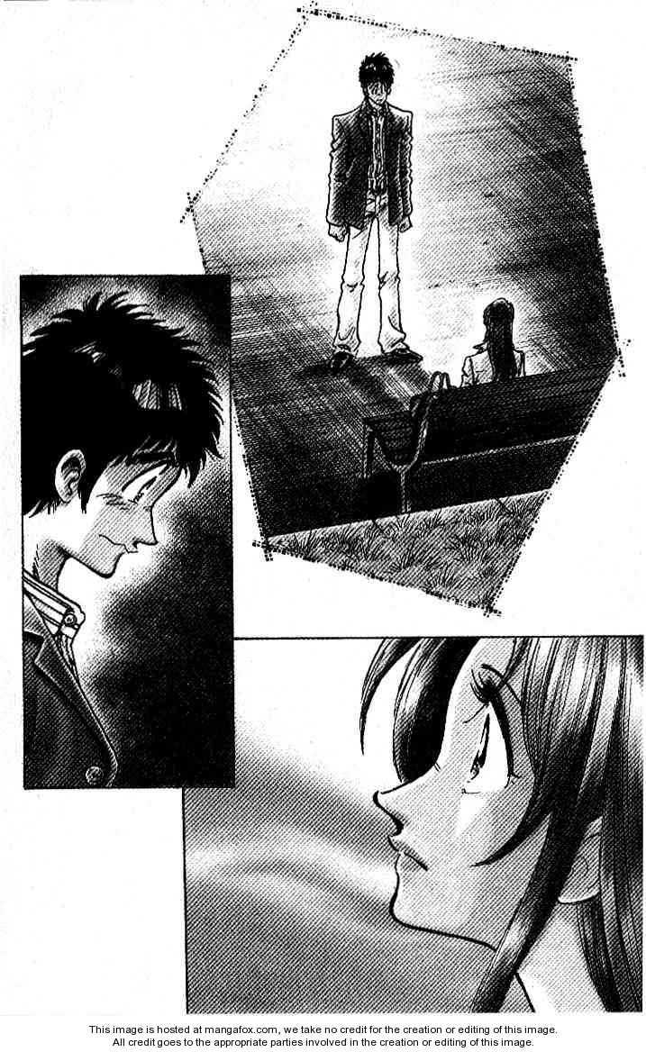 Densha Otoko - Net Hatsu, Kakueki Teisha no Love Story 25 Page 2