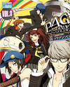 Persona 4 the Golden Comic Anthology