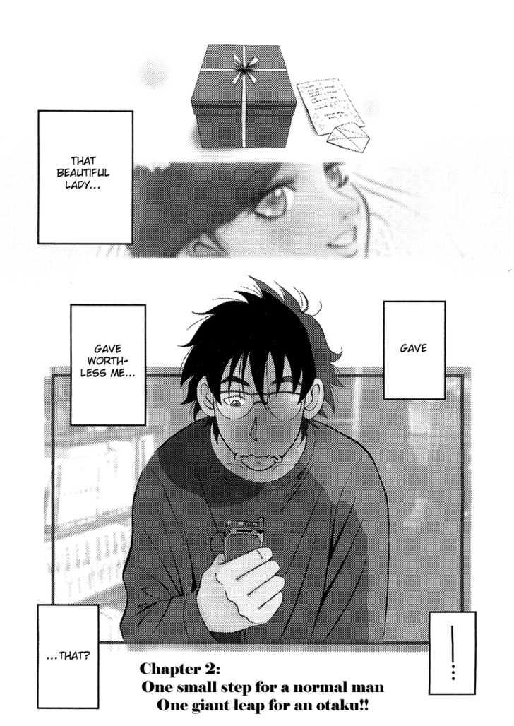 Densha Otoko: Gambare Doku Otoko 2 Page 1