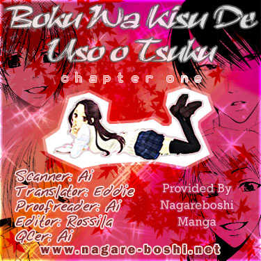 Boku wa Kisu de Uso wo Tsuku 1 Page 1