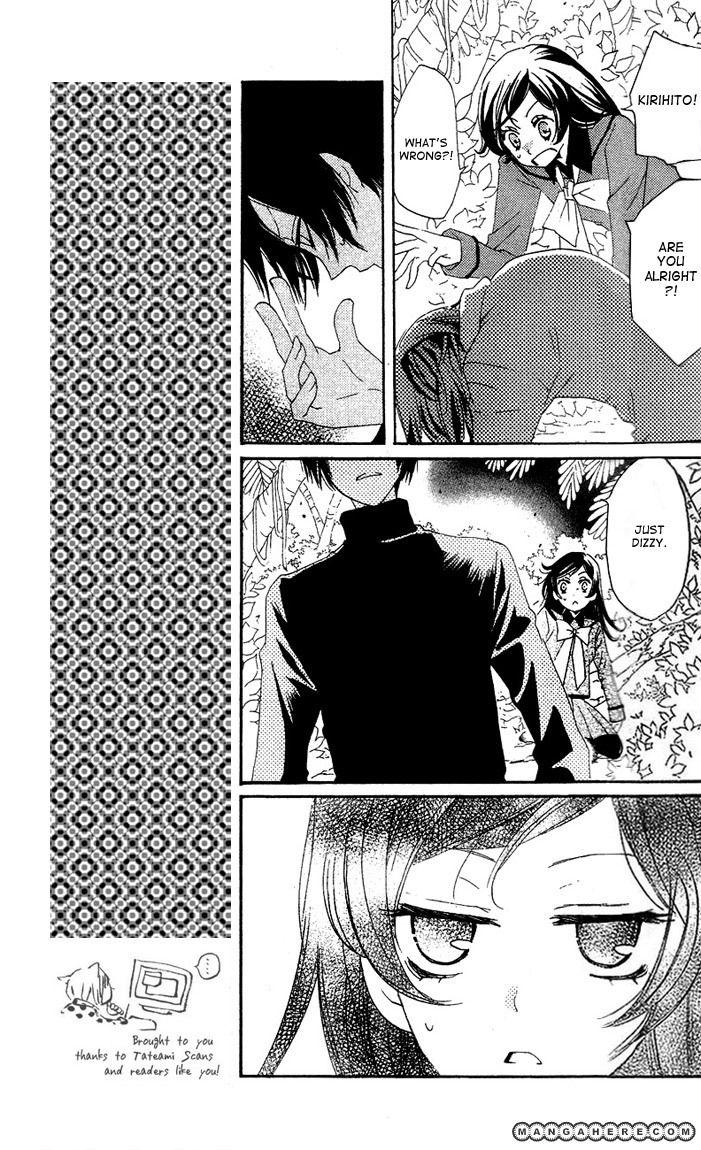 Kamisama Hajimemashita 45 Page 3