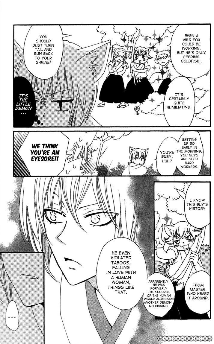 Kamisama Hajimemashita 48 Page 3