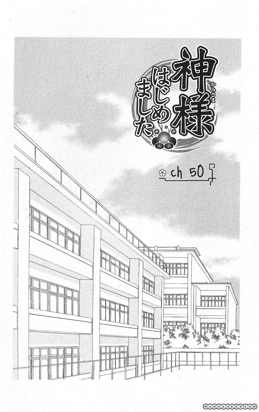 Kamisama Hajimemashita 50 Page 1