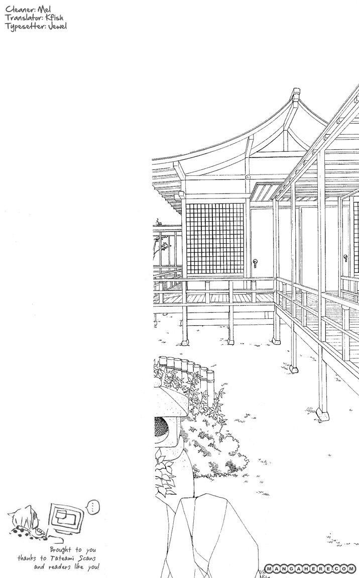 Kamisama Hajimemashita 59 Page 2