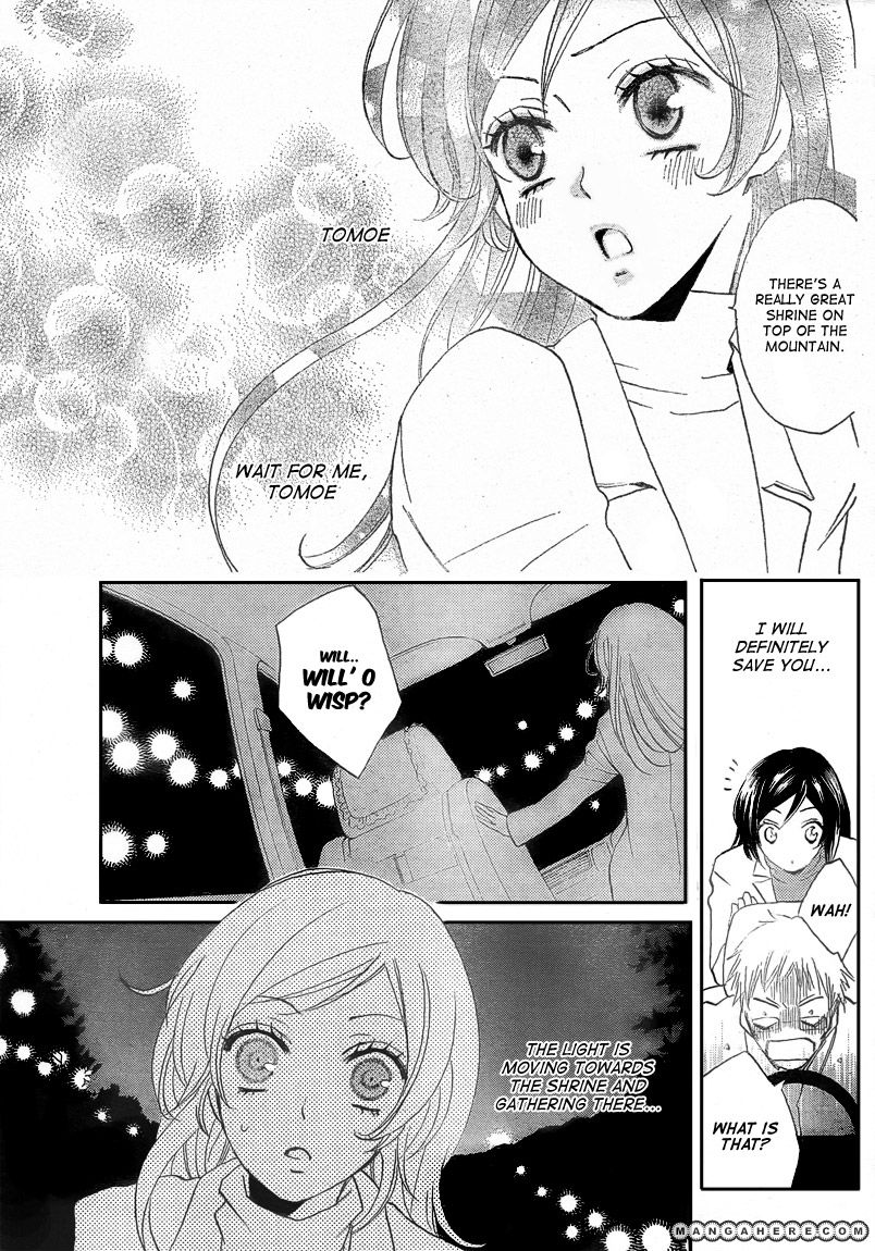 Kamisama Hajimemashita 81 Page 3