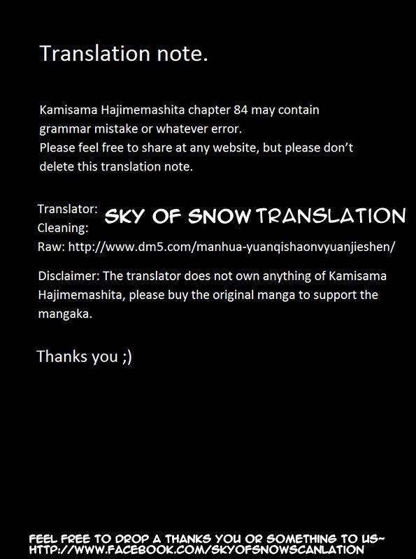 Kamisama Hajimemashita 84 Page 1