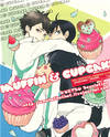 Haikyu!! dj - Muffin & Cupcake