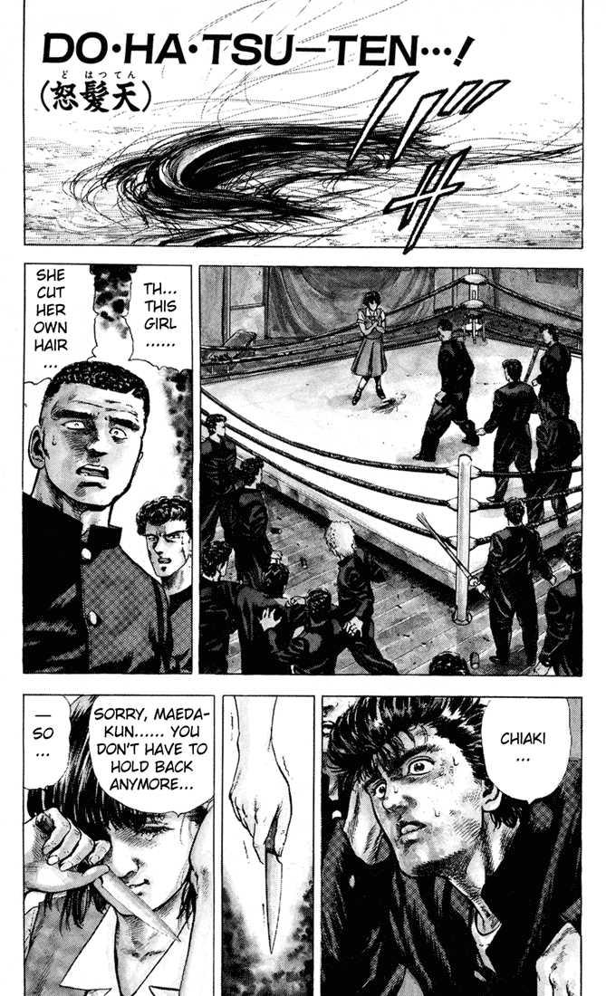 Rokudenashi Blues 5 Page 1