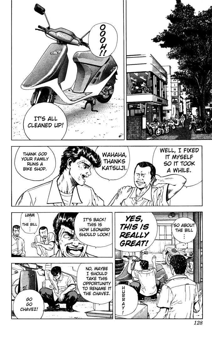 Rokudenashi Blues 6 Page 2