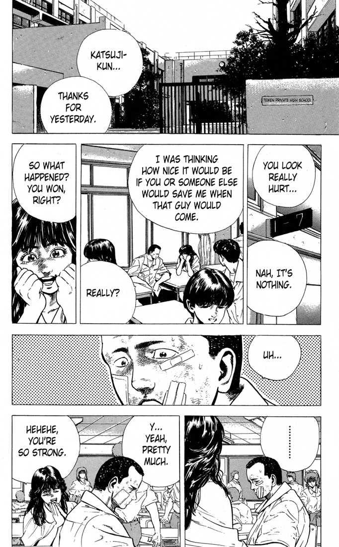 Rokudenashi Blues 18 Page 2
