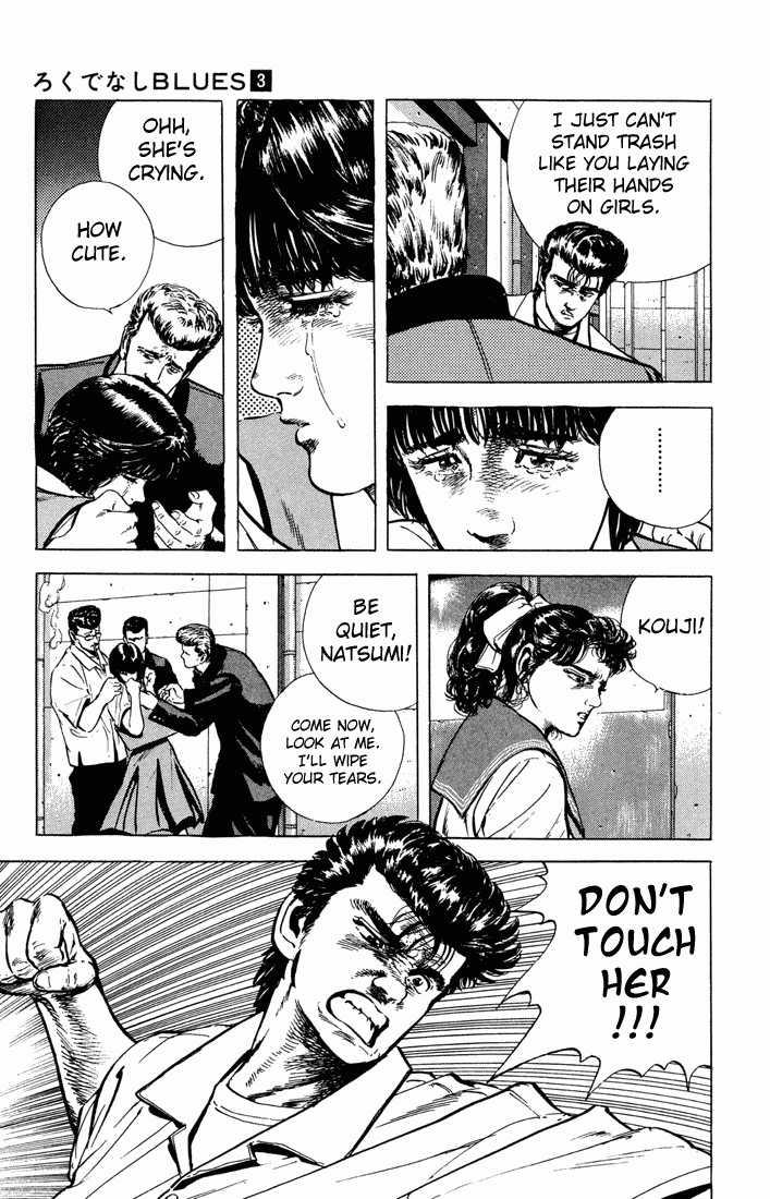 Rokudenashi Blues 21 Page 3