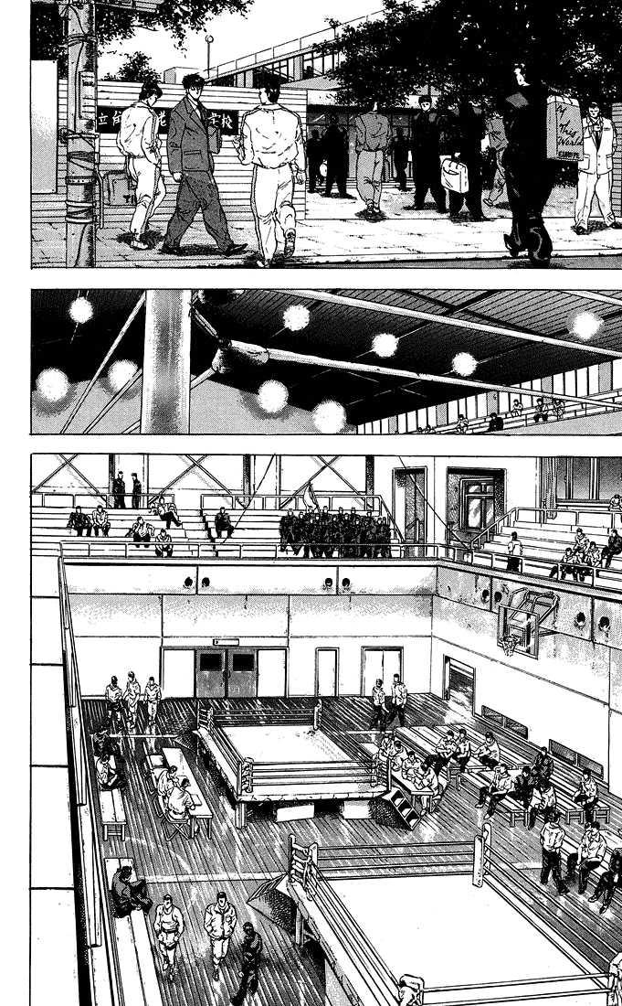 Rokudenashi Blues 23 Page 2