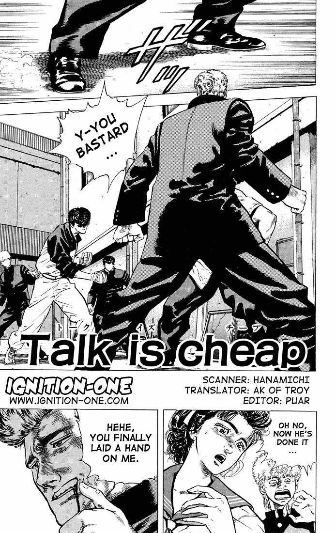 Rokudenashi Blues 27 Page 1