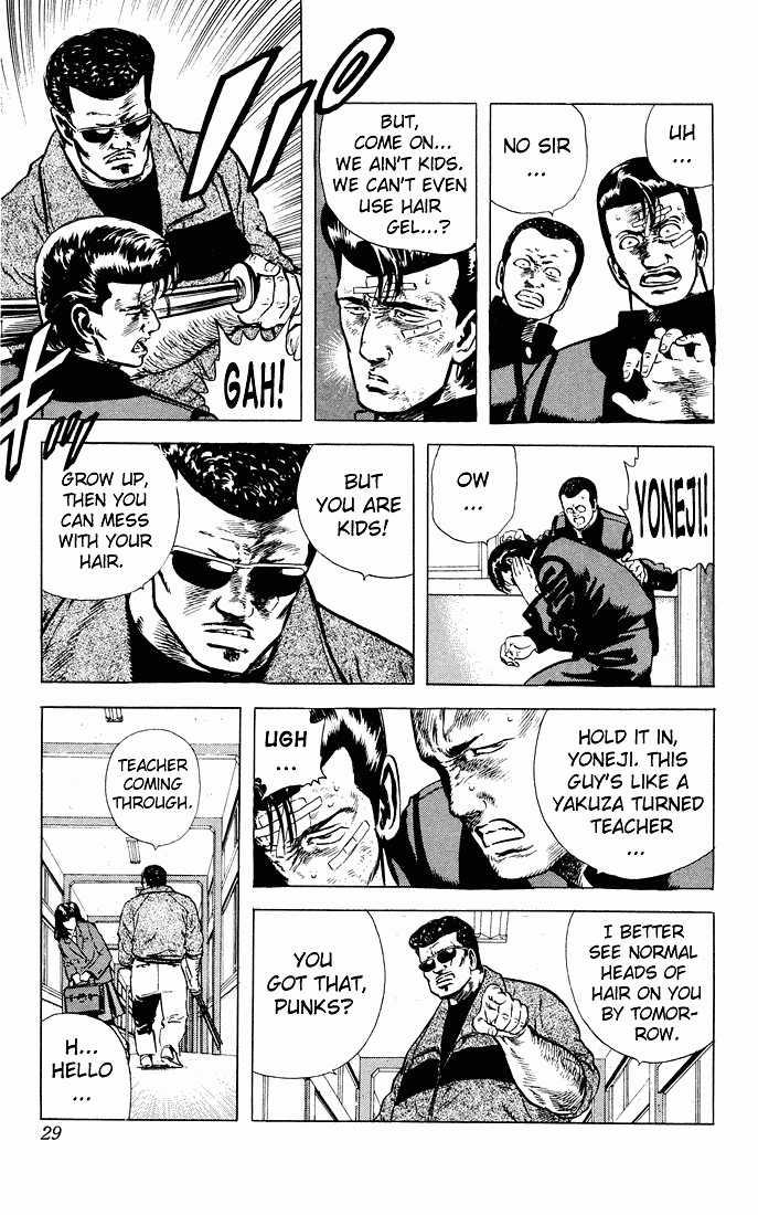 Rokudenashi Blues 30 Page 5