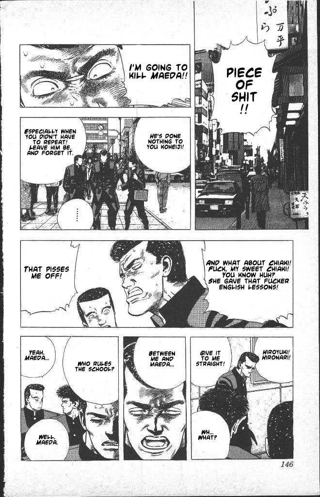 Rokudenashi Blues 36 Page 3