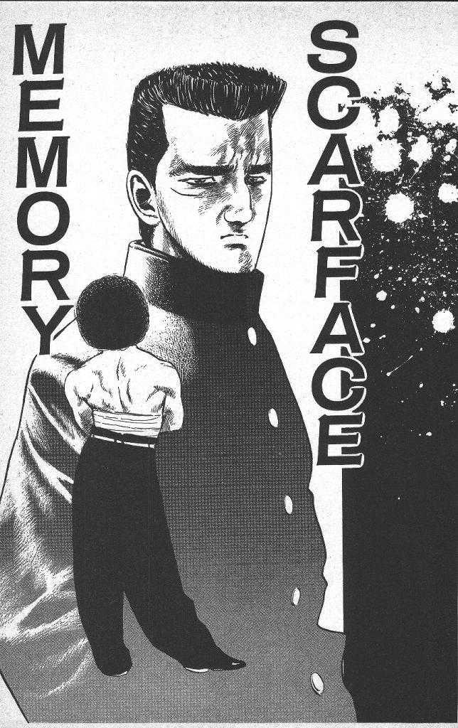 Rokudenashi Blues 40 Page 3