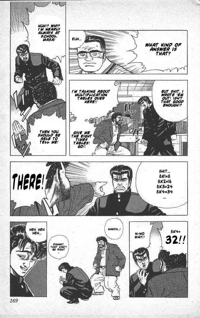 Rokudenashi Blues 46 Page 3