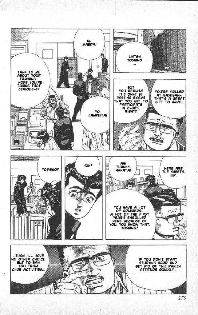 Rokudenashi Blues 46 Page 4