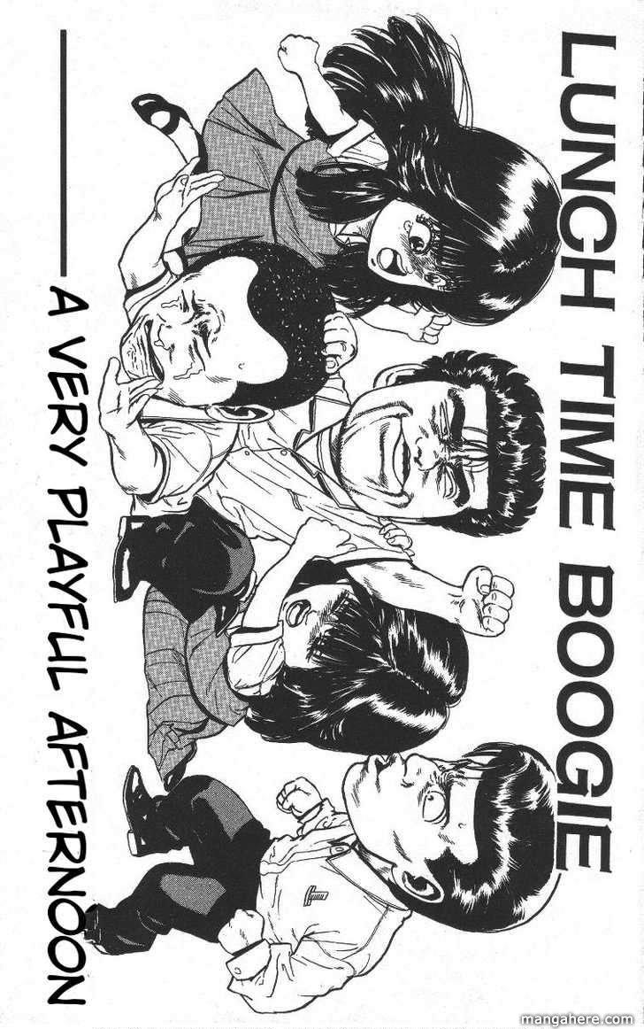 Rokudenashi Blues 67 Page 1