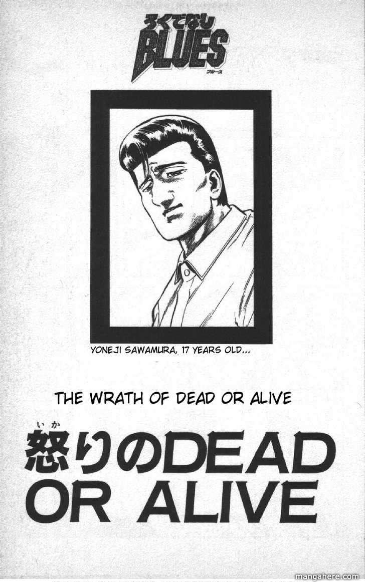 Rokudenashi Blues 69 Page 1