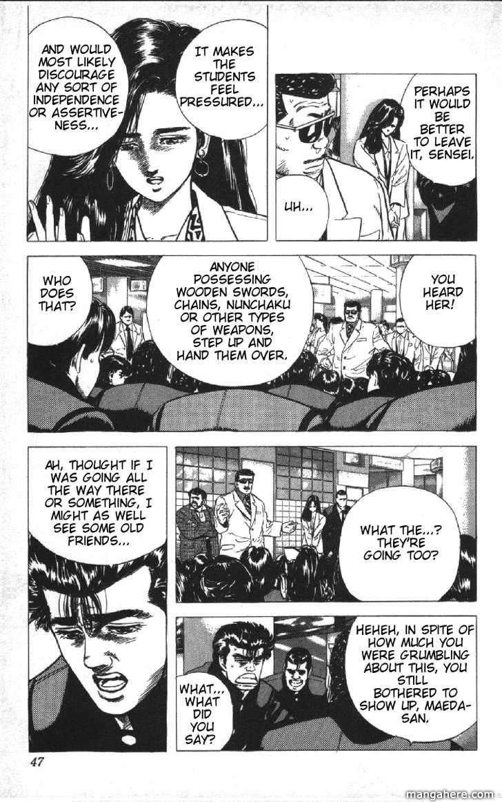Rokudenashi Blues 71 Page 2