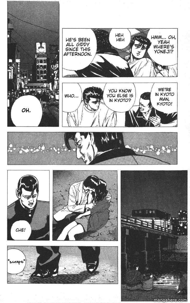 Rokudenashi Blues 74 Page 2