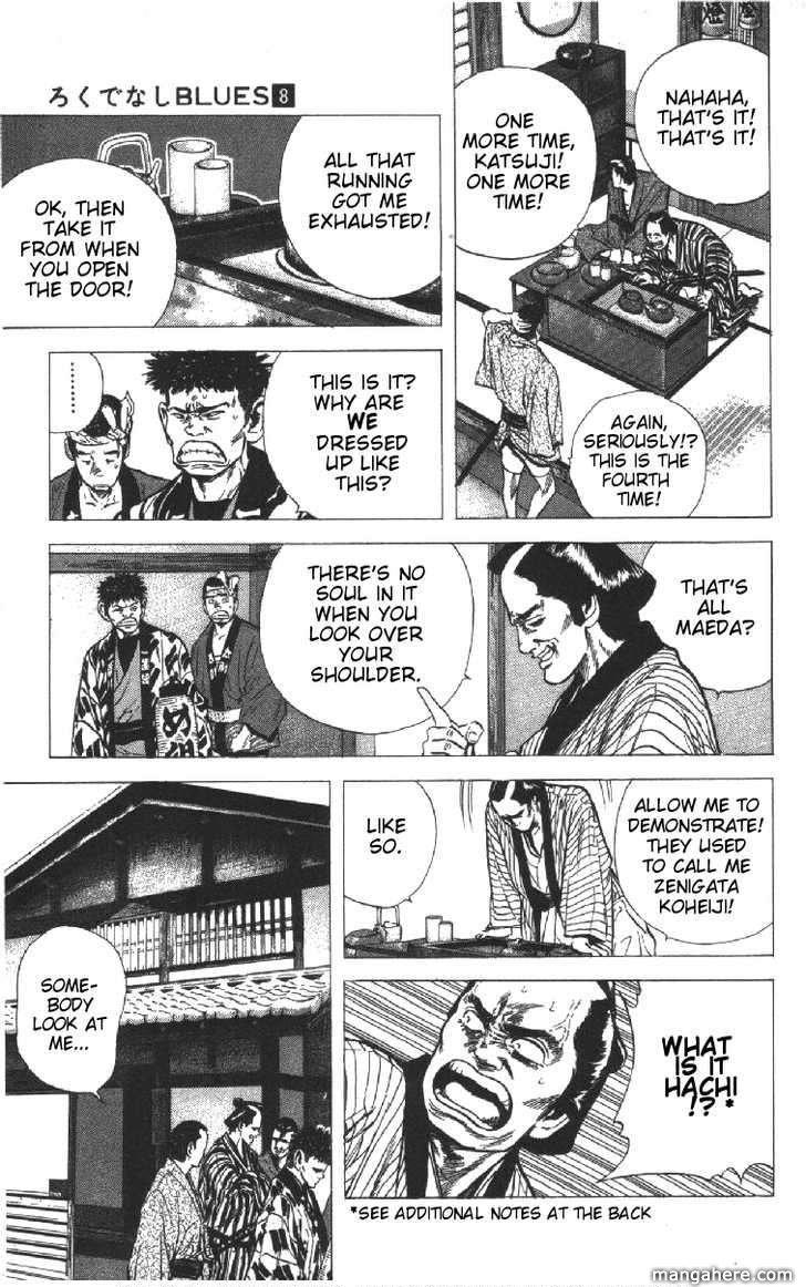 Rokudenashi Blues 75 Page 3