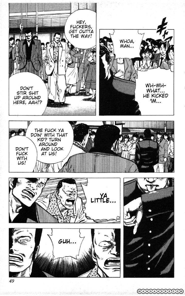 Rokudenashi Blues 81 Page 3