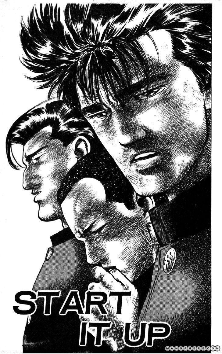 Rokudenashi Blues 84 Page 1