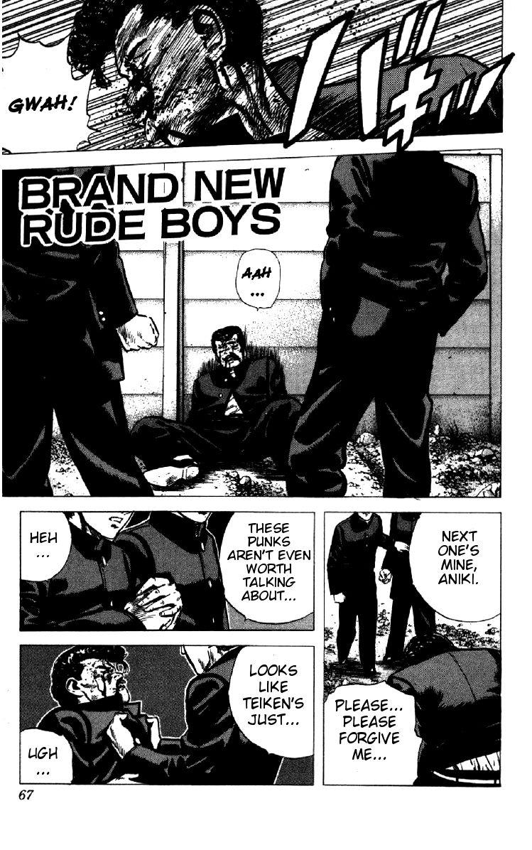 Rokudenashi Blues 92 Page 1