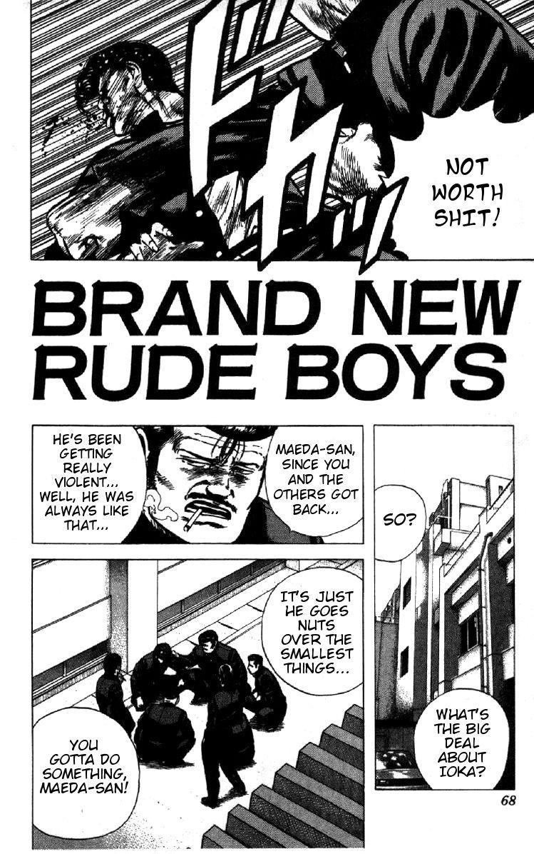 Rokudenashi Blues 92 Page 2