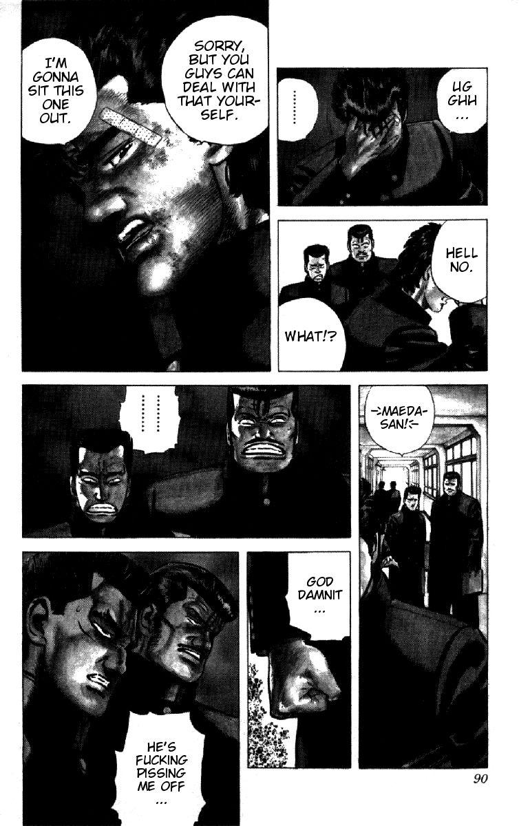 Rokudenashi Blues 93 Page 3