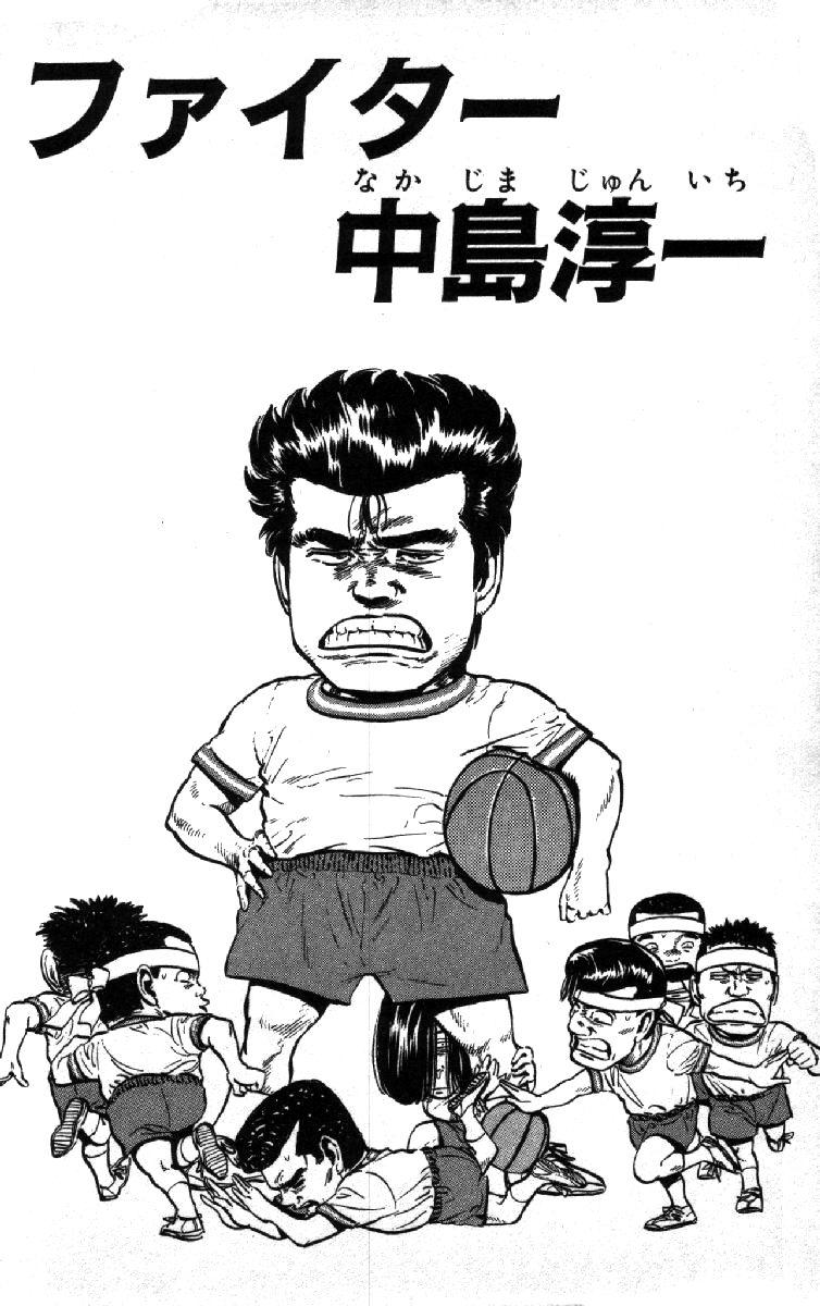 Rokudenashi Blues 96 Page 2
